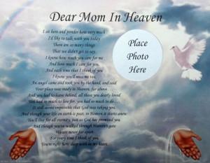 Dear Mom in Heaven Memorial Poem in Loving Memory of Deceased Mother ...