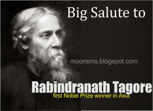 ... Tagore Jayanti sms text Message Wishes Quotes Greetings with Rare Real