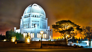 ... Abyss Explore the Collection Temples Religious Baha'i Temple 487850