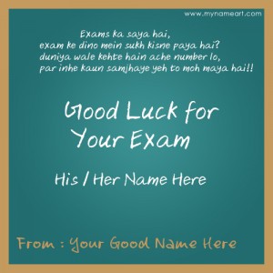 Exam Wishes Quotes On Pics With Name