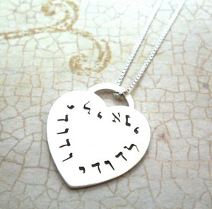 Hebrew Love Quote Heart Necklace (Free Shipping)