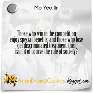 Quotes from Korean drama Queen's Classroom (2013)
