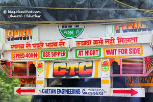 ... truck quotes and sayings, Truck Quotes, truck sayings funny, indian