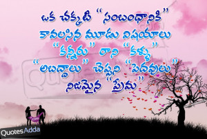... Images, Telugu Love Quotes with Images, Telugu Hq Love Quotations