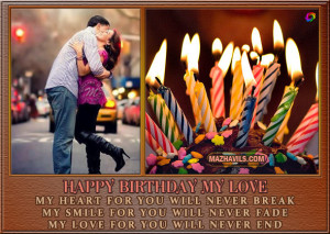 birthday quotes for boyfriend birthday quotes for boyfriend is very ...