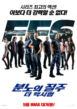 New International Poster For 'Fast & Furious 6′