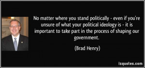 No matter where you stand politically - even if you're unsure of what ...