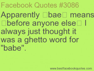 My Bae Quotes