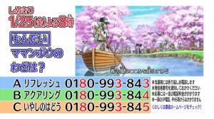 MicroFanSubs] Pokémon Best Wishes! Season 2 Episode N 01- Friend