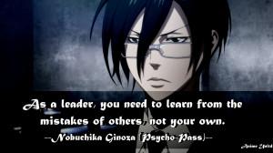 Nobuchika Ginoza Psycho-Pass Quotes