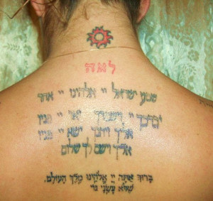 Hebrew Tattoos Images, Comments, Graphics