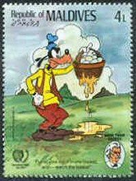 Maldives 1985. Realism/Naturalism. Literature. Mark Twain. Stamp #3 in ...