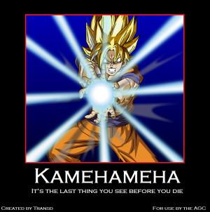 Kamehameha of Doom photo SSJ_Goku___Kamehameha_by_eggmanrule.png