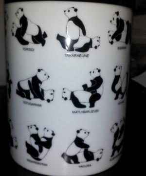 500 x 489 28 kb jpeg cute panda quotes