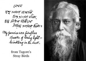 The Nobel Prize and Rabindranath - 1