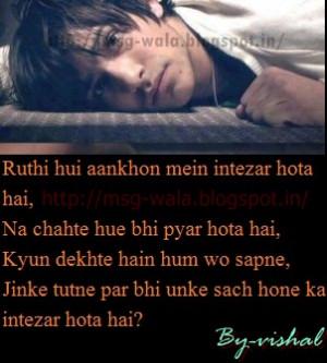 Love Emotional Shayri Wallpaper : Hindi Imotional Quotes With Sad. QuotesGram
