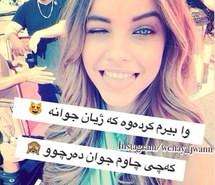 ... kurdish, kurdistan, kurdish girl, kurdish quotes and saying, kurdish
