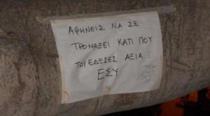 Greek Post Quote Quotes Favim