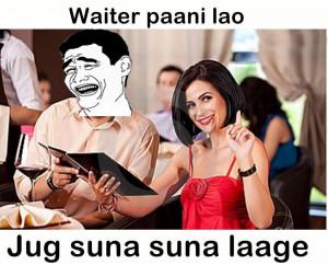 Category: Hindi , Hindi Funny