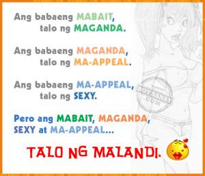 """tulad ko ay di dapat PUMATOL sa mga taong kaLEVEL ng """"ASO!"""