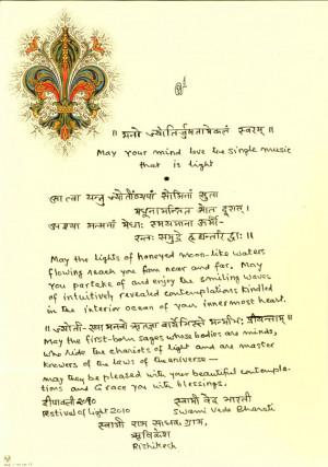 Diwali+messages+in+marathi+language