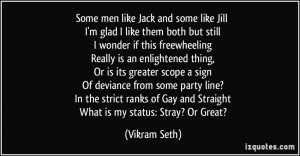 More Vikram Seth Quotes