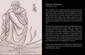 Okakura Kakuzo Tea Quote with Bodhidharma and Tea Plant