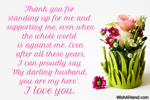 Thank You Quotes For Husband Thank you for standing up for