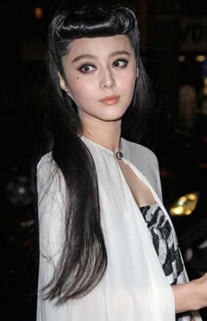 Fan Bingbing Beauty Model
