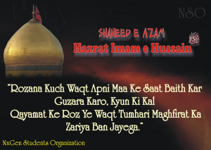 Sunni Muslims News