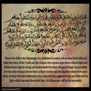 Guidance Quotes From The Quran