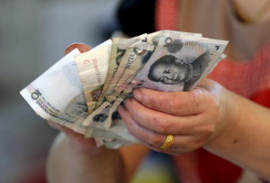 Central parity rate of the Chinese currency yuan, strengthened by 3 ...