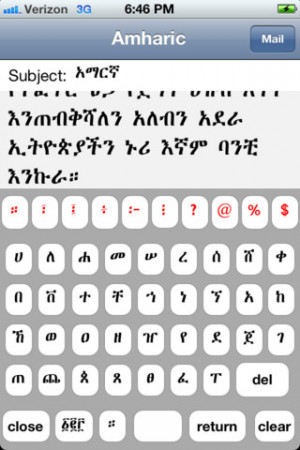 Amharic Words http://appfinder.lisisoft.com/app/amharic-keyboard.html