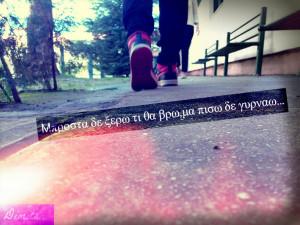 Favim Orig Greek Quotes...