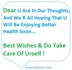 Get Well Soon Daughter Quotes