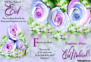 Eid Mubarak Wishes ,greetings,quotes