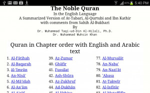 Quran With English Translation 1.0 screenshot 0