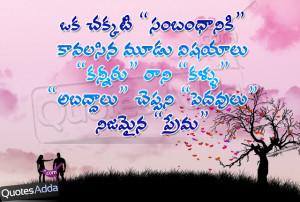 ... Images, Telugu Love Quotes with Images, Telugu Hq Love Quotations