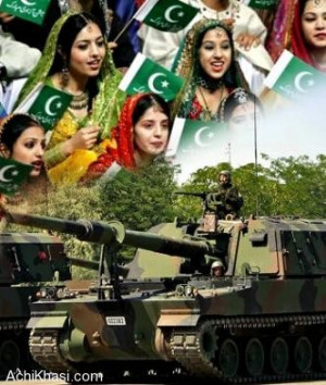 short essay on defence day of pakistan