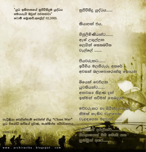 download this Sinhala Nisadas For Father Elakiri Forum Showthread Php ...