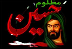 Ibn Ali