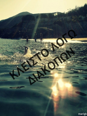 greece, greek quotes, naxos, sea