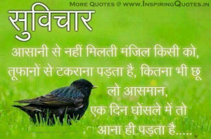 Life Quotes in Hindi Language   Life Sayings in Hindi, Life True Words ...