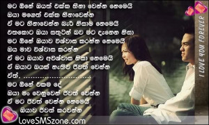 Related Pictures love quotes sinhala love poems in sinhala