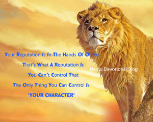 Motivational Quote 2 - The Ultimate Is Not To Win, But To Reach Within ...