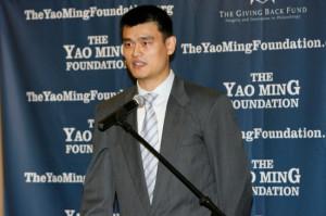 Yao Ming Foundation
