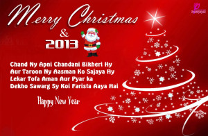 Happy New Year Wishes and Merry Christmas Greeting Quotes with Cards ...