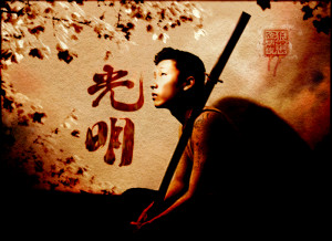 Way of the Samurai is found in death. Meditation on inevitable death ...