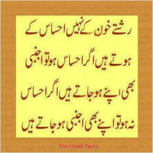 URDU AQWAL - aqwal e zareen in urdu, islamic golden quotes in urdu ...