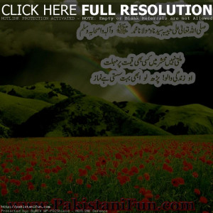 Islamic-Inspirational-Quotes-Wallpapers-in-Urdu.jpg